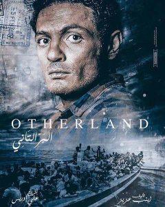 Portada película The otherland